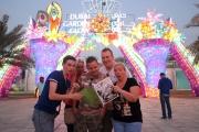 <h5>Groetjes uit de Dubai</h5><p>In het centrum van Dubai vind het Dubai Garden Glow plaats. Willy, Emerance, Regis, Willem, Dennis en Bas, waarvan een deel van CIE Horeca en Programmerings, hebben samen  cultuur gesnoven en ook wat ideeën op gedaan daar.. maar vooral volop genoten.</p>
